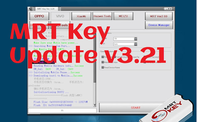 MRT Key New Update Version 3.21 Download Here (4th July, 2019*)