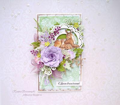 открытка с оленем, скрапбукинг