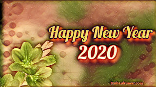 Happy New Year 2020 Photo