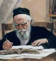 Bildergebnis für yehuda ben samuel images