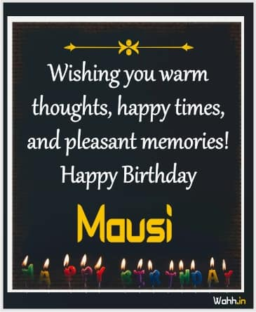 Birthday Wishes For Masi Images