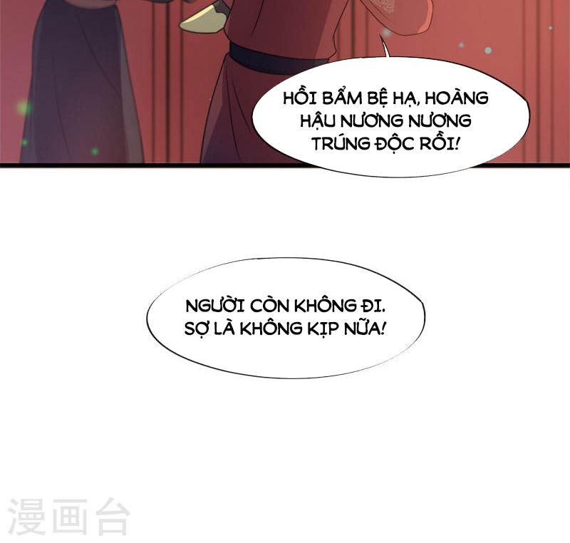 Tư Thế Chính Xác Cùng Bệ Hạ Yêu Đương - Chapter 6.2