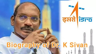 Biography of ISRO Chairman Dr. K Sivan in Hindi