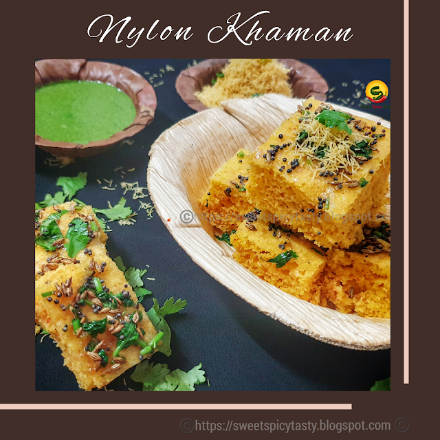 Khaman is prepared using gramflour or chickpeas flour known as Besan in India , what is khaman , is there a difference in khaman and dhokla , what is the difference in khaman and dhokla ? , what is nylon khaman , how to make nylon khaman at home , nylon khaman , amiri khaman , amdavad special nylon khaman