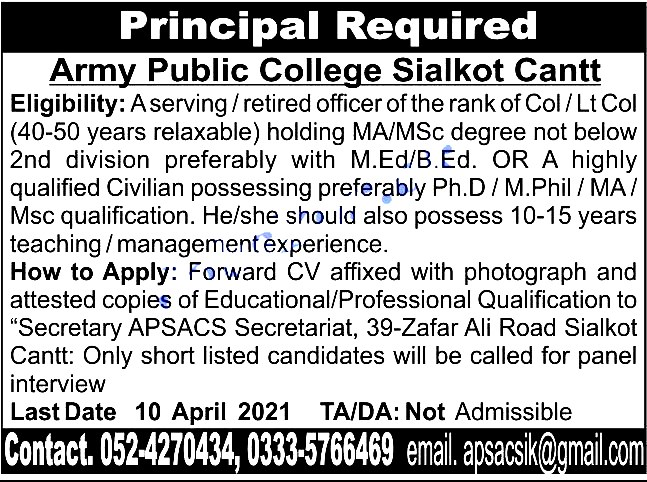 Latest Jobs in Army Public Schools & College Sialkot APSCS 2021