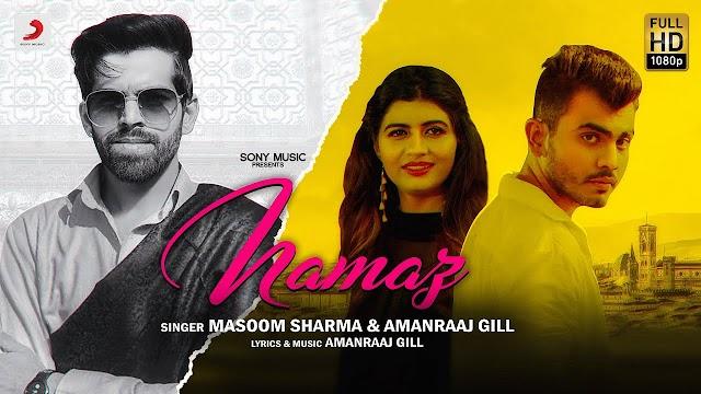 Namaz Lyrics हिंदी - Masoom Sharma | Amanraaj Gill