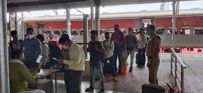 उरई : रेलवे स्टेशन