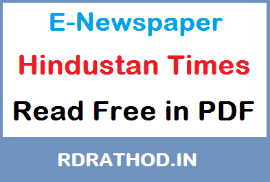 Hindustan Times E-Newspaper of India | Read e paper Free News in English Language on Your Mobile @ ePapers-daily