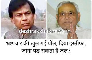 Mevalal Chaudhary @ Desh Rakshak News