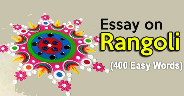 Essay on Rangoli in English