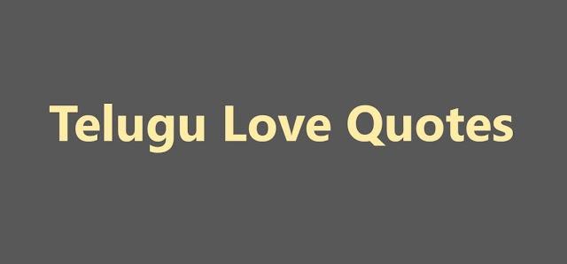 Best Telugu Love Quotes - Love Quotes in telugu