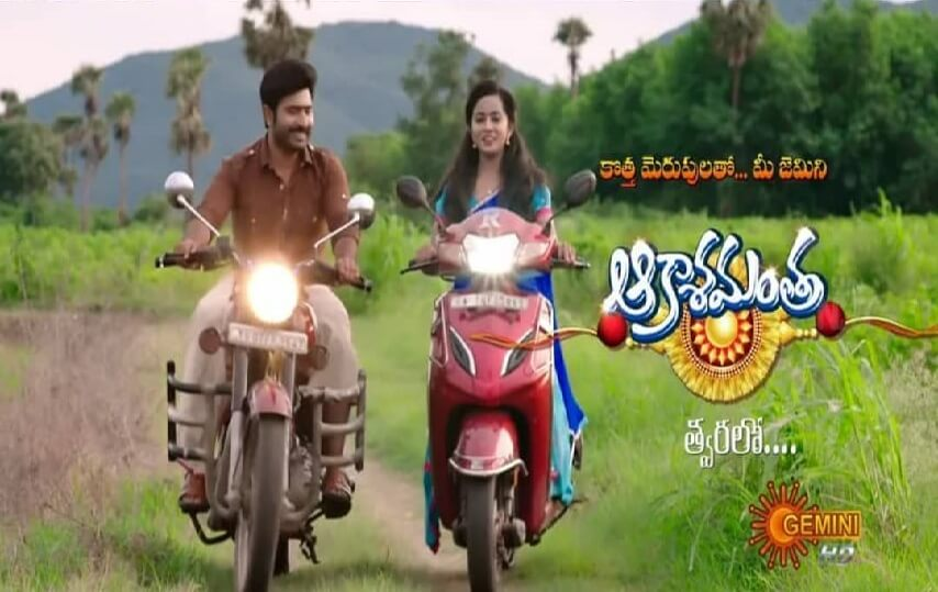 Gemini TV Akasamantha wiki, Full Star Cast and crew, Promos, story, Timings, BARC/TRP Rating, actress Character Name, Photo, wallpaper. Akasamantha on Gemini TV wiki Plot, Cast,Promo, Title Song, Timing, Start Date, Timings & Promo Details