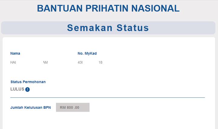 Semakan Status BPN