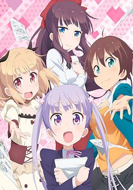 New Game!! 2
