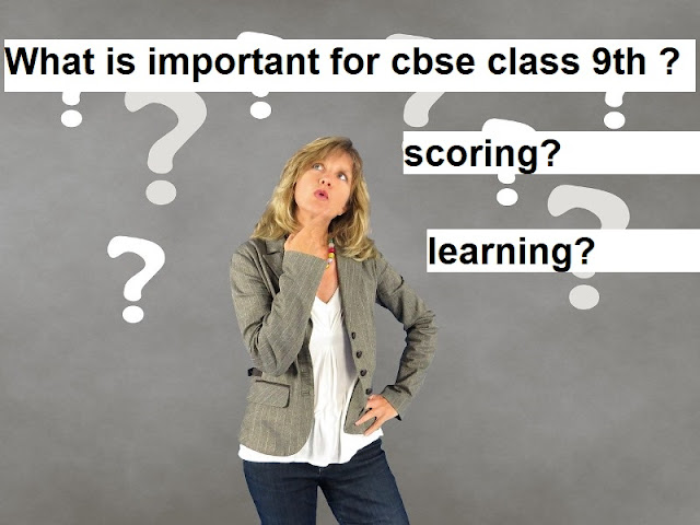 tips to score in class 9th cbse in 2021