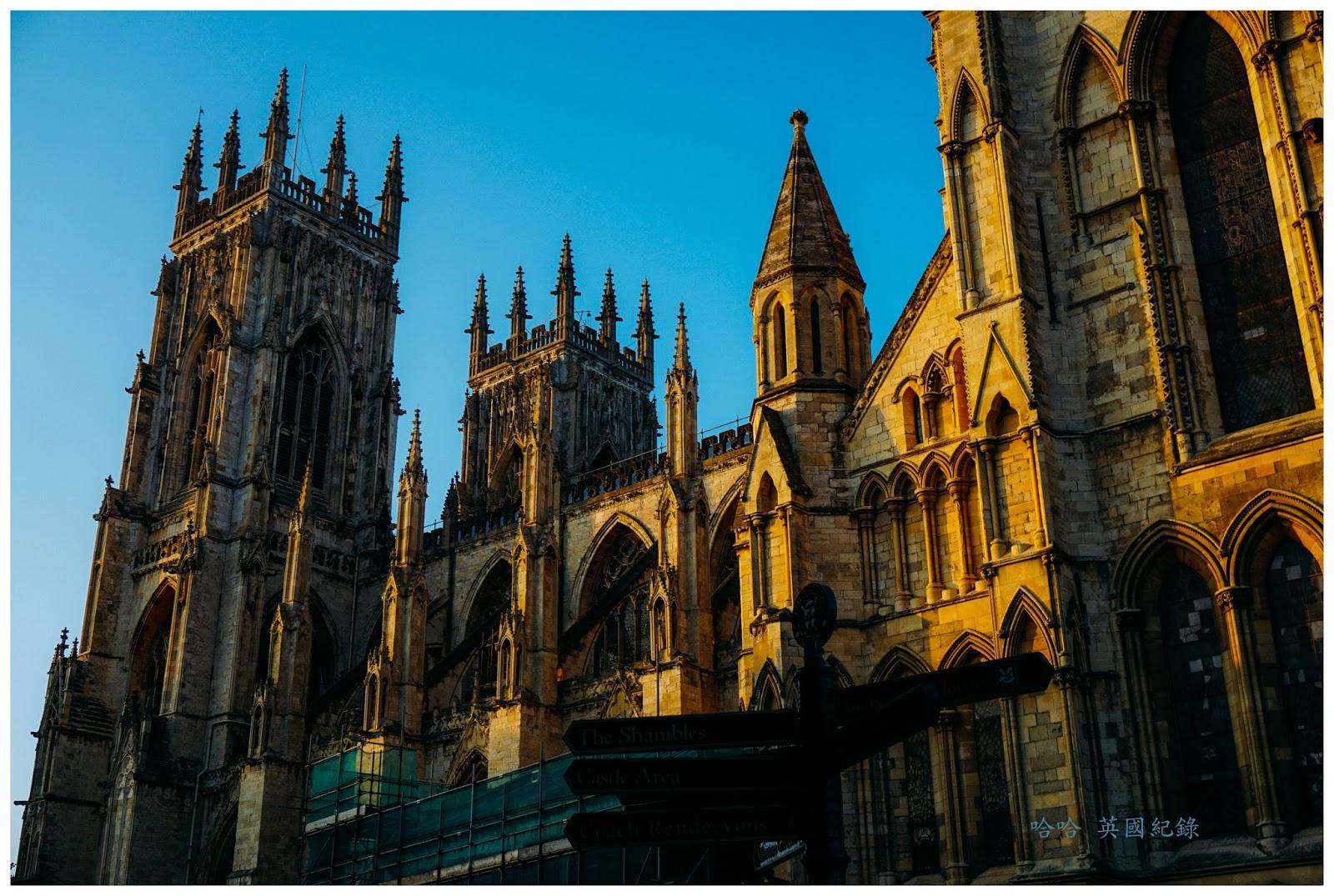 [英國 約克] 歐洲北部最大的中世紀教堂 York Minster - 哈哈 與 EVA 旅遊紀錄