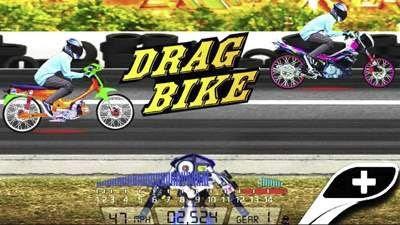 Drag Bike 201m Indonesia