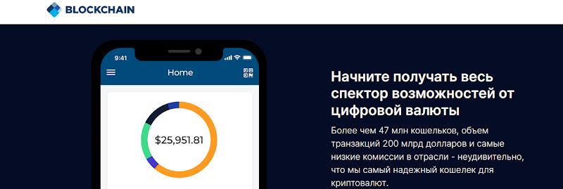 verification-platinum.su – Отзывы, развод на деньги, мошенники!