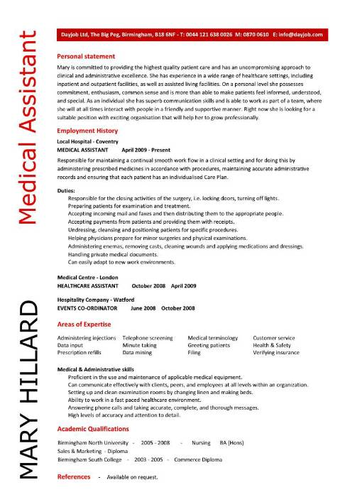 Sample of a Medical Assistant Resume 2016 Sample Resumes