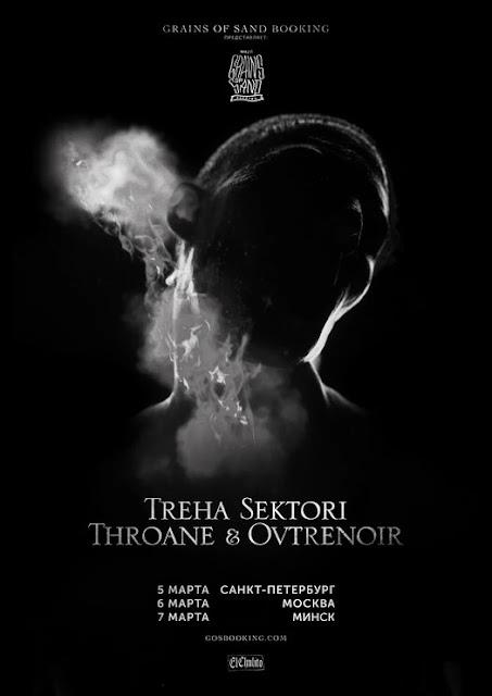 Treha Sektori, Throane и Ovtrenoir в России
