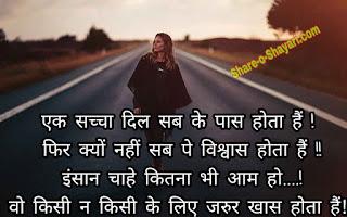 i miss you status hindi,i miss you jaan shayari,miss u shayari image