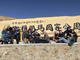 西藏旅遊聯絡方式