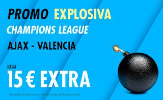 suertia promo Champions Ajax vs Valencia 10-12-2019