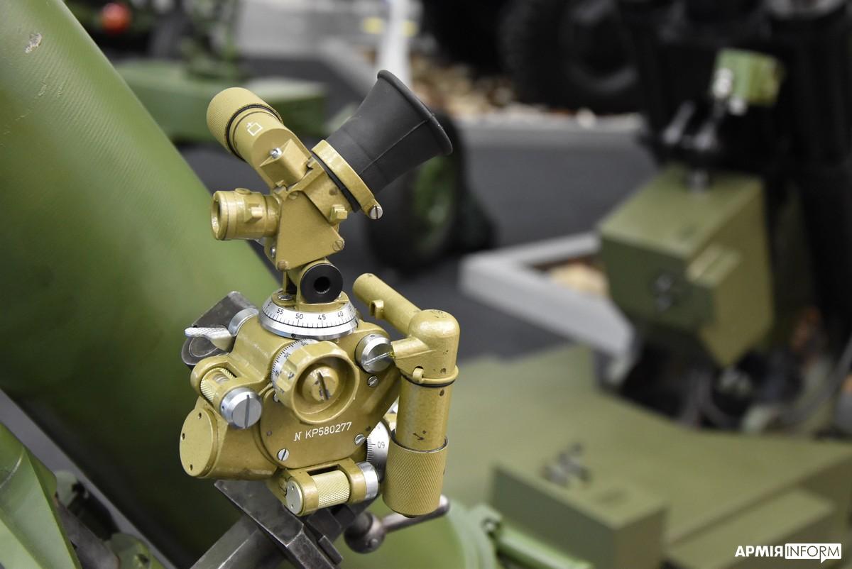Завершено держвипробування міномету МП-120