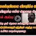 புலிகளை விசாரிக்கசொல்ல சுமந்திரனுக்கு அருகதை இல்லை-சிறிதரன் அதிரடி(காணொளி)