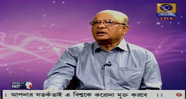 डीडी बांग्ला चैनल उपलब्ध है चैनल नंबर 06 पर, जाने फ्रीक्वेंसी और चैनल नंबर ডিডি বাংলা লাইভ, ডিডি বাংলা সংবাদ প্রবাহ, ডিডি বাংলা লাইভ টিভি, ডিডি বাংলা নিউজ লাইভ