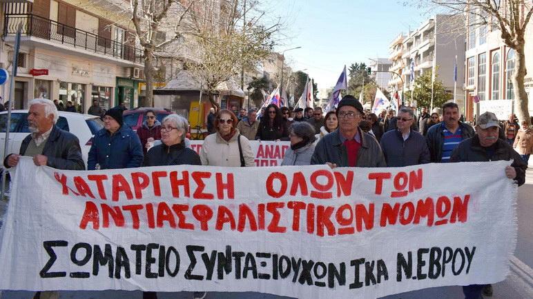Συλλαλητήριο του ΠΑΜΕ την Πέμπτη στην Αλεξανδρούπολη ενάντια στο αντιασφαλιστικό νομοσχέδιο