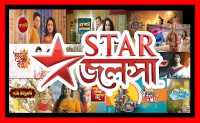 Star Jalsha Tv Serial 6 November 2018 Full Episodes All  Download