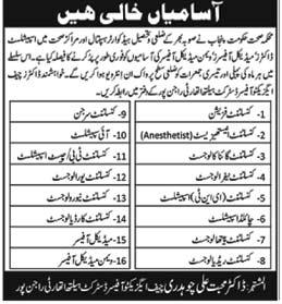 Health Department Govt Jobs All Punjab 2020