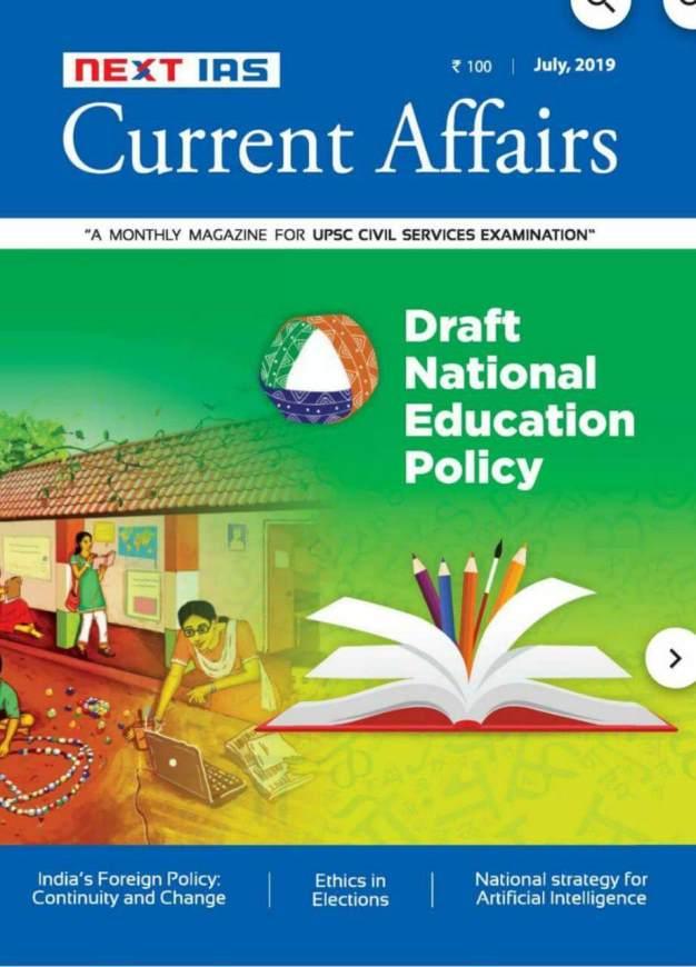 NEXT-IAS-Current-Affairs-July-2019-For-UPSC-Exam-PDF-Book