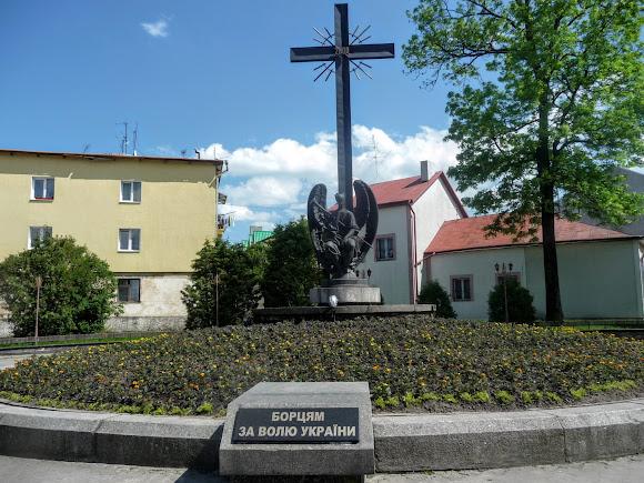 Дрогобыч. Памятник Борцам за волю Украины