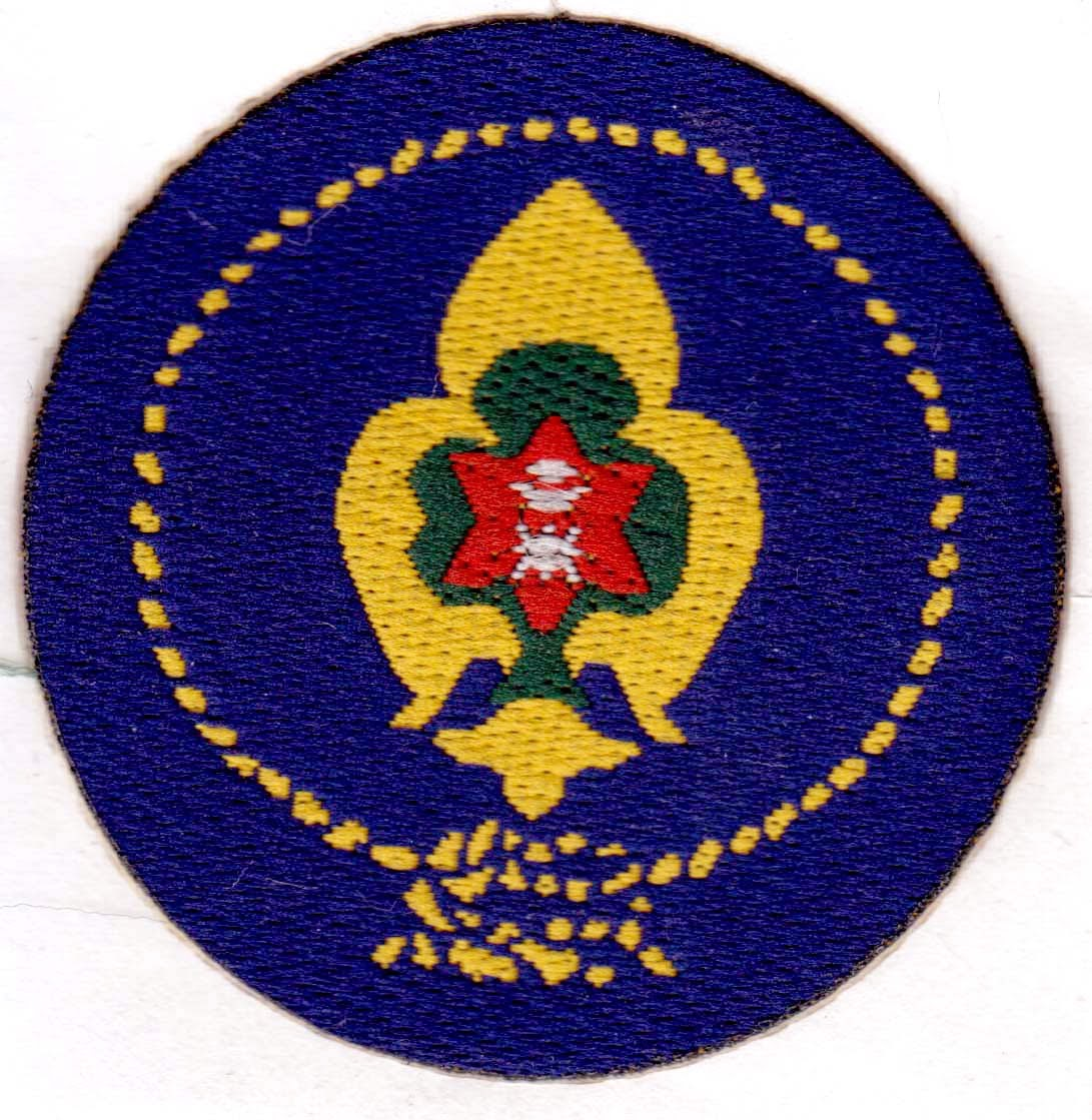 Nepal Scout: Badges of Nepal Scout