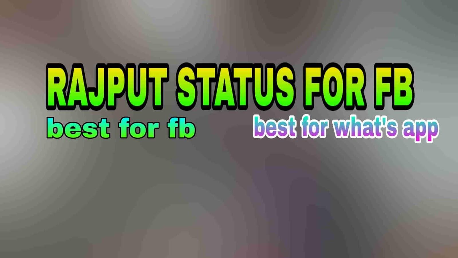 royal rajput best status(220+) emoji hindi english mix