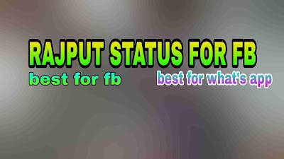 Royal-rajput-status