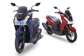 Sewa Rental Yamaha Lexi Bali