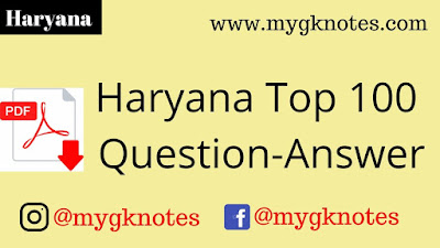 Haryana Top 100 Question-Answer PDF In Hindi