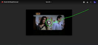 .চাঁদের বাড়ি. বাংলা ফুল মুভি । .Chander Bari. Full Hd Movie Watch