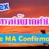 สอน Forex : เทรด Forex เป็นอาชีพเสริม งานออนไลน์ทำที่บ้าน วิธีการเทรด Forex ง่าย ๆ ด้วยอินดิเคเตอร์ Slope MA Confirmation