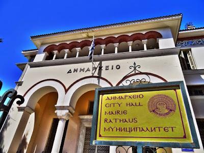 ΓΙΑΝΝΕΝΑ-Σε σύσκεψη στο Δημαρχείο οι ενστάσεις του ΠΑΣ κατά της πρότασης Βασιλειάδη - : IoanninaVoice.gr