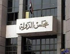 الإفراج الشرطي في القانون المصري الجنائي (الشروط الشكلية)