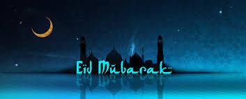 eid mubarak eid mubarak images eid mubarak wishes eid mubarak song eid mubarak 2018 eid mubarak status eid mubarak gif eid mubarak wallpaper eid mubarak pics eid mubarak in urdu eid mubarak quotes eid mubarak cards eid mubarak arabic song eid mubarak arabic eid mubarak artinya eid mubarak all eid mubarak ali eid mubarak aapko eid mubarak all song eid mubarak ads eid mubarak apps eid mubarak arabic vector a eid mubarak message eid a mubarak a happy eid mubarak wish you a eid mubarak eid a milad mubarak a picture of eid mubarak a reply to eid mubarak eid a zahra mubarak eid mubarak bhai eid mubarak banner eid mubarak bangla eid mubarak background eid mubarak balloons eid mubarak baad eid mubarak bunting eid mubarak begum eid mubarak bf eid mubarak by harris j aapko bhi eid mubarak eid mubarak aap ko b eid mubarak b eid mubarak calligraphy eid mubarak cartoon eid mubarak card design eid mubarak cards free download eid mubarak cards 2017 eid mubarak cake eid mubarak cake topper eid mubarak clipart eid mubarak cupcakes eid mubarak c c'est quoi eid mubarak eid mubarak download eid mubarak date eid mubarak dj eid mubarak decorations eid mubarak date 2018 eid mubarak design eid mubarak drawing eid mubarak dance eid mubarak dp eid mubarak definition eid mubarak d.p eid mubarak eid mubarak eid mubarak envelopes eid mubarak essay eid mubarak english eid mubarak easter eid mubarak essay in marathi eid mubarak eid mubarak gan eid mubarak eid mubarak film eid mubarak essay in hindi eid mubarak eid mubarak mp3 eid e mubarak jashn e eid mubarak eid mubarak ecard eid e zehra mubarak eid e ghadeer mubarak eid e ghadeer mubarak sms eid e milad mubarak eid e shuja mubarak eid e milad mubarak images eid e zehra mubarak images eid mubarak film eid mubarak font eid mubarak funny video eid mubarak full hd eid mubarak festival eid mubarak food eid mubarak freepik eid mubarak full song eid mubarak foil balloons eid mubarak favour boxes images of eid mubarak eid mubarak gift eid mubarak greet