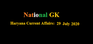 Haryana Current Affairs: 29 July 2020
