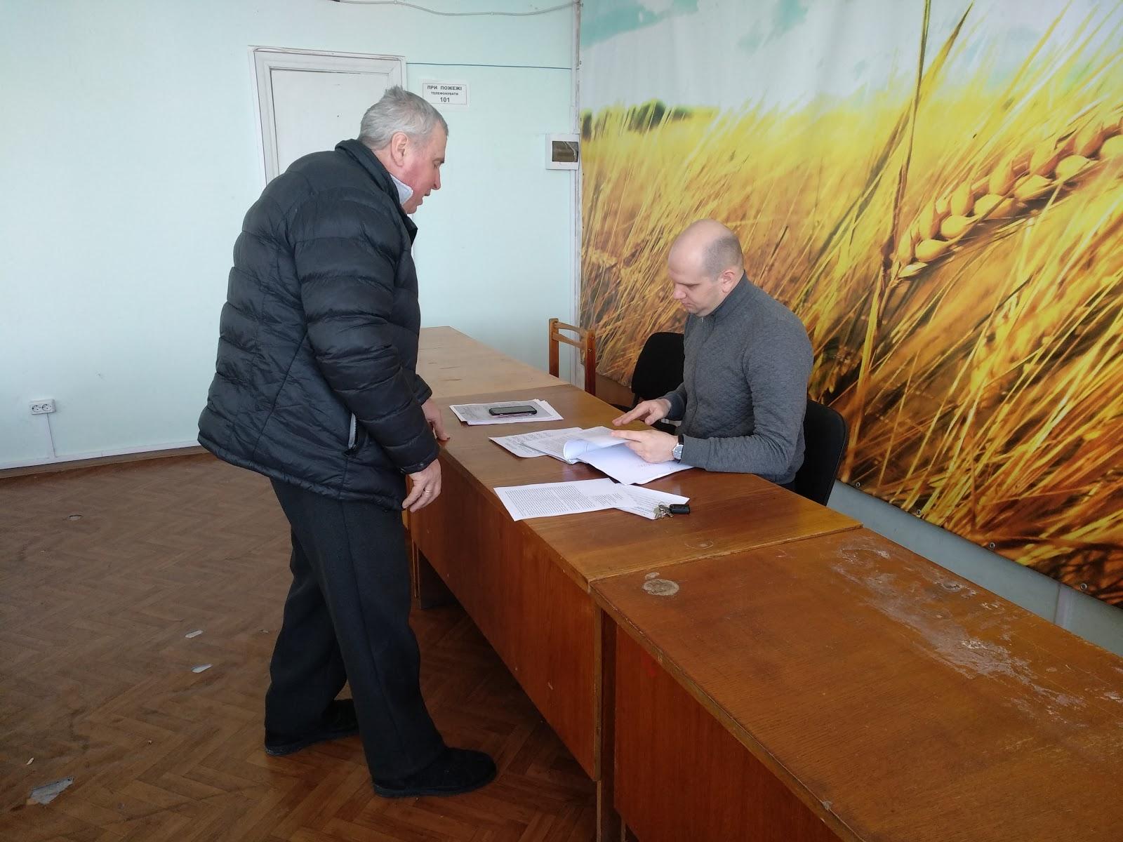 Сергій Коцюба провів особистий прийом громадян у Головному управлінні Держгеокадастру у Миколаївській області