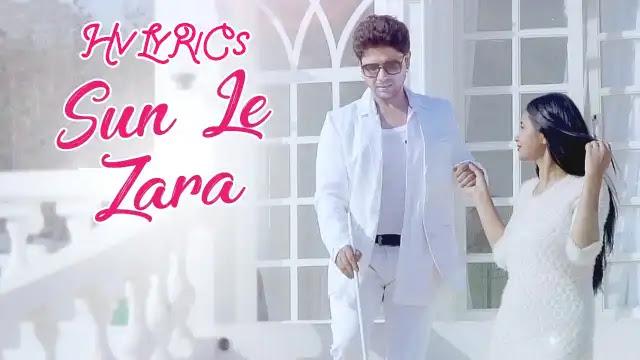 Sun Le Zara Lyrics-Dushyant Kumar, Sun Le Zara Lyrics, Sun Le Zara Lyrics in english, Sun Le Zara Lyrics in hindi,