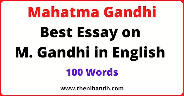 Mahatma Gandhi text image