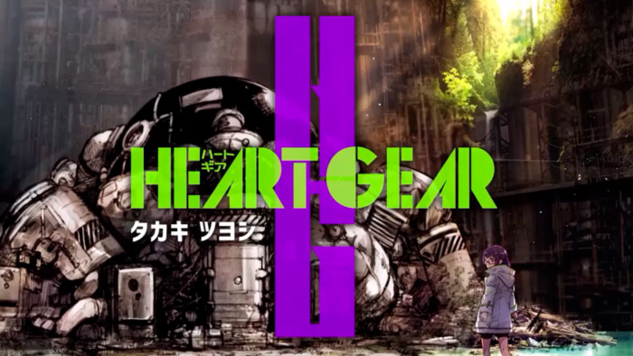 Heart Gear manga - Tsuyoshi Takaki - Norma Editorial
